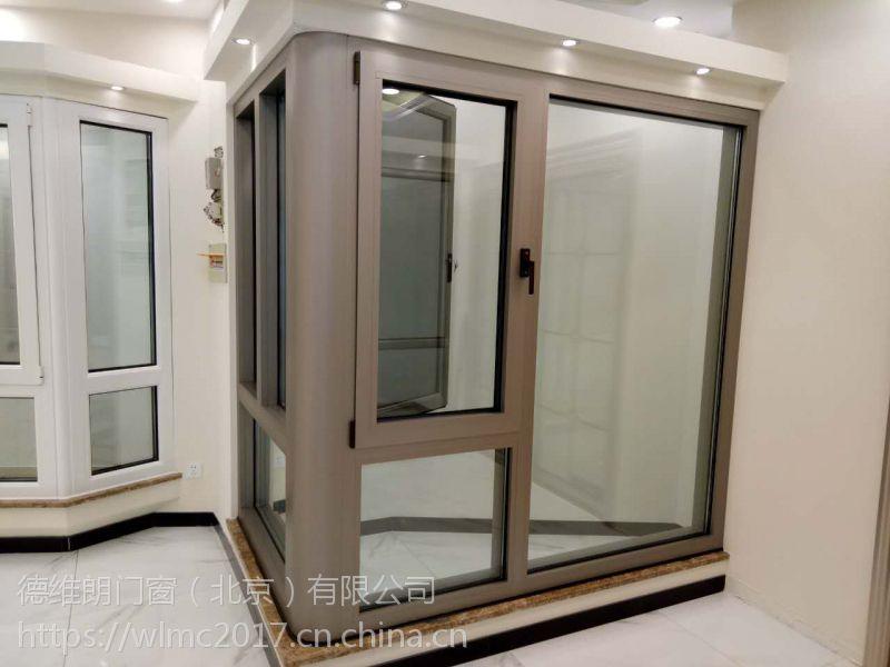 高档小区瓷泳窗推荐-北京维朗专业提供瓷泳窗