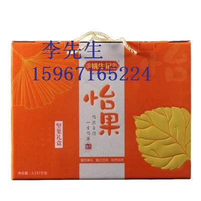 浙江杭州姚生记食品专卖店 姚生记总代理商