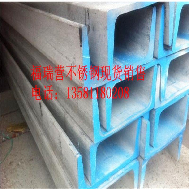 http://himg.china.cn/0/4_728_234960_800_800.jpg