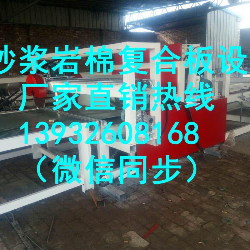 http://himg.china.cn/0/4_728_236592_800_800.jpg