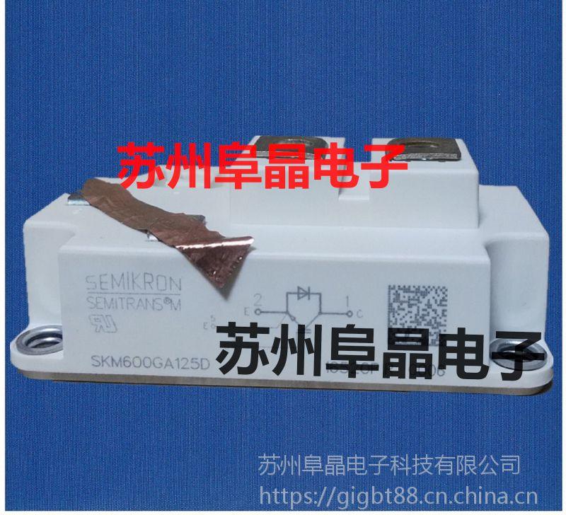 原装SKM600GA17E4 西门康IGBT模块 SKM600GA17E3德国IGBT模块