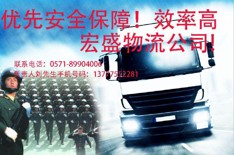 http://himg.china.cn/0/4_728_240856_800_530.jpg