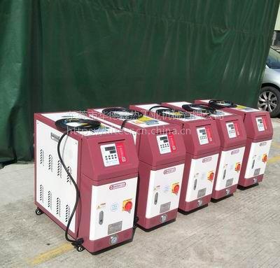 模温机 江苏模温机、上海水温机报价、油温机正规报价