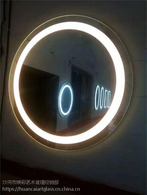 浴室镜LED灯镜洗手间卫生间厕所壁挂带灯光镜子防雾卫浴镜化妆镜