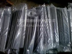 D246耐磨堆焊焊条