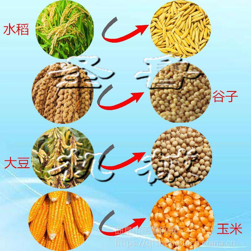 多功能小麦脱粒机 玉米脱粒机 圣鲁三合一谷物打粒机