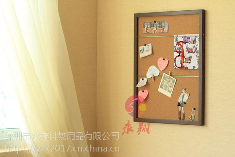 佛山幼儿园主题墙2区角宣传栏公告栏2装饰展示软木板