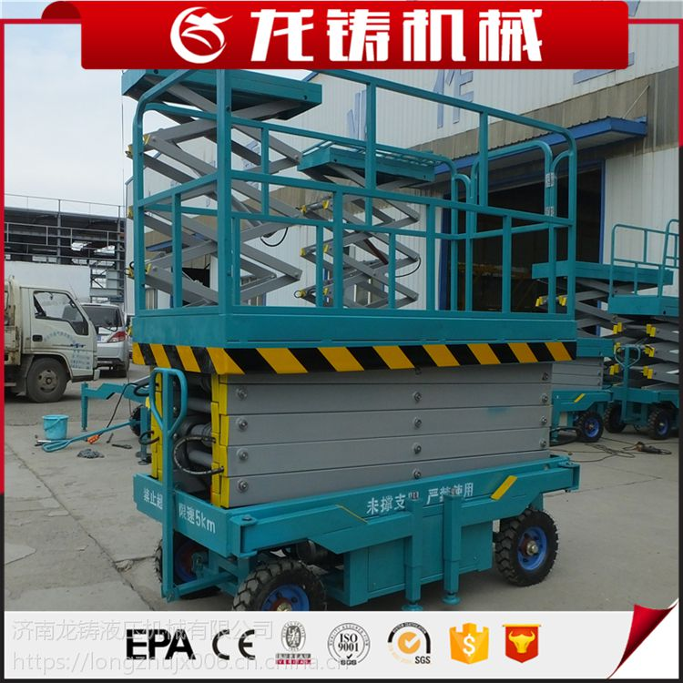 厂家现货8米电动液压升降机高空作业车人工牵引式平台