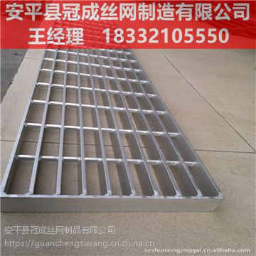 Q235水沟盖板/热镀锌钢格栅排水沟地沟盖板【冠成】