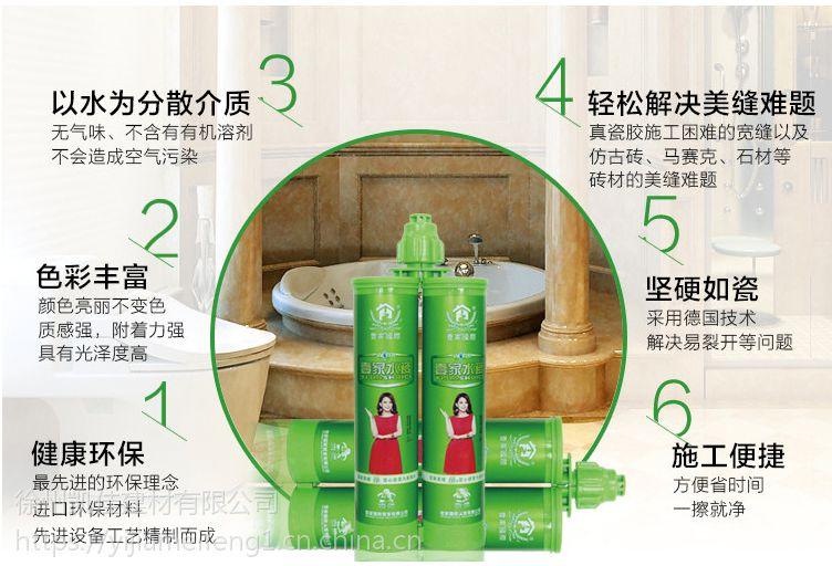 徐州壹家瓷砖水瓷美缝剂质量