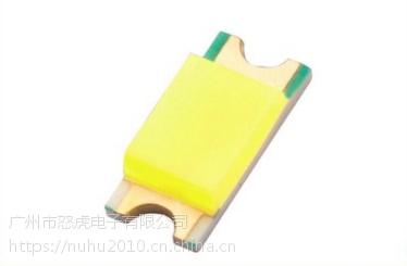 :供应佰鸿BL-HZ336G-L8-TRB贴片发光二极管 原装长期有现货