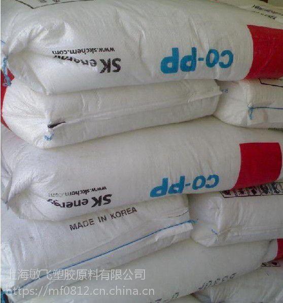 PP/韩国sk/R520Y吹塑级中空级挤出级食品级高光泽 透明级,高光泽