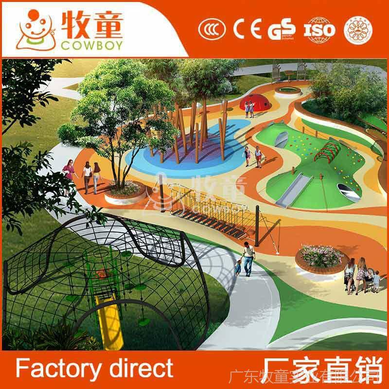户外儿童游乐设施整体定制 小型社区儿童乐园整体设计规划方案