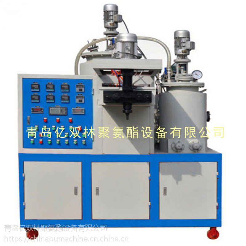 供应亿双林聚氨酯弹性体浇注机 实心车轮浇注机 生产机械设备 发泡设备