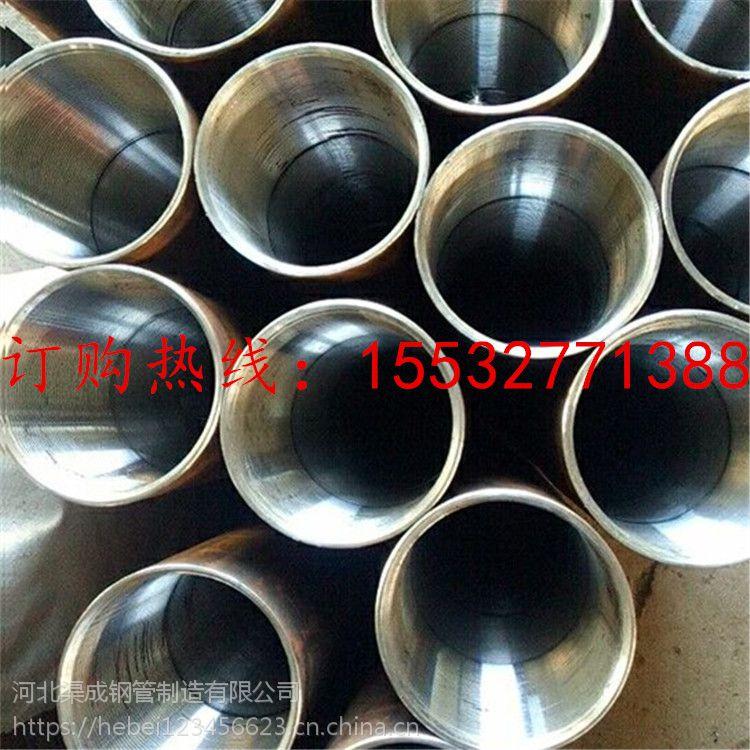河北渠成钢管专业生产Q235钢花管,48*4桥梁隧道用管