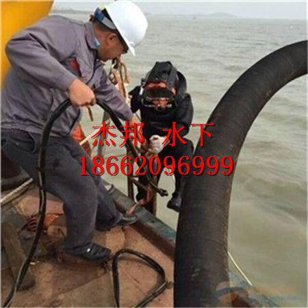 http://himg.china.cn/0/4_729_235230_450_450.jpg