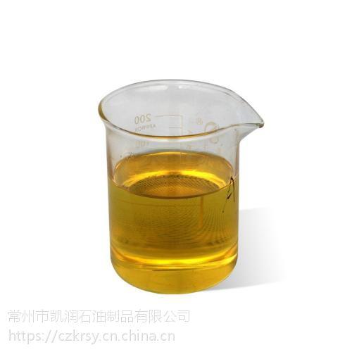 厂家直销液压油 凯润液压油 液压油报价