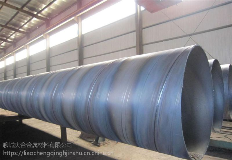 聊城庆合Q235B螺旋钢管现货