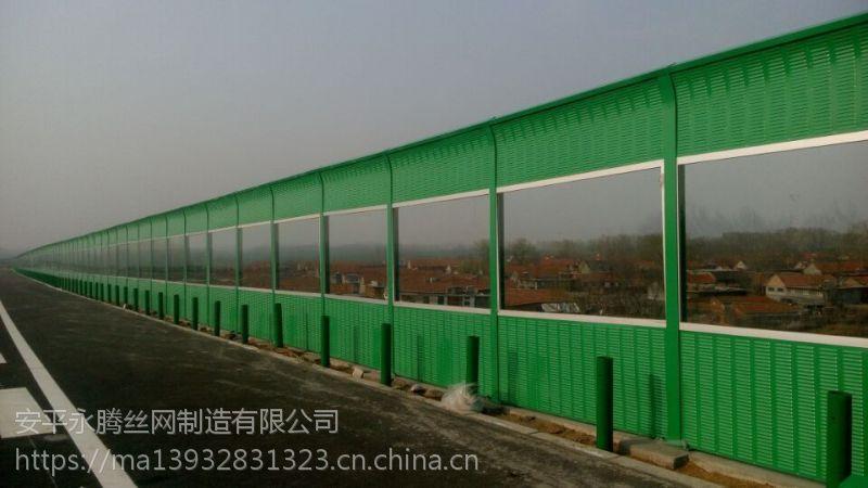 内蒙古乌海声屏障多钱一平/居民小区桥梁铁路公路声屏障厂家