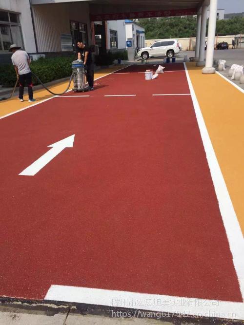 彩色防滑路面材料
