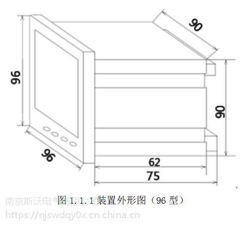 南京斯沃厂家直销PMC-33V电力智能仪表