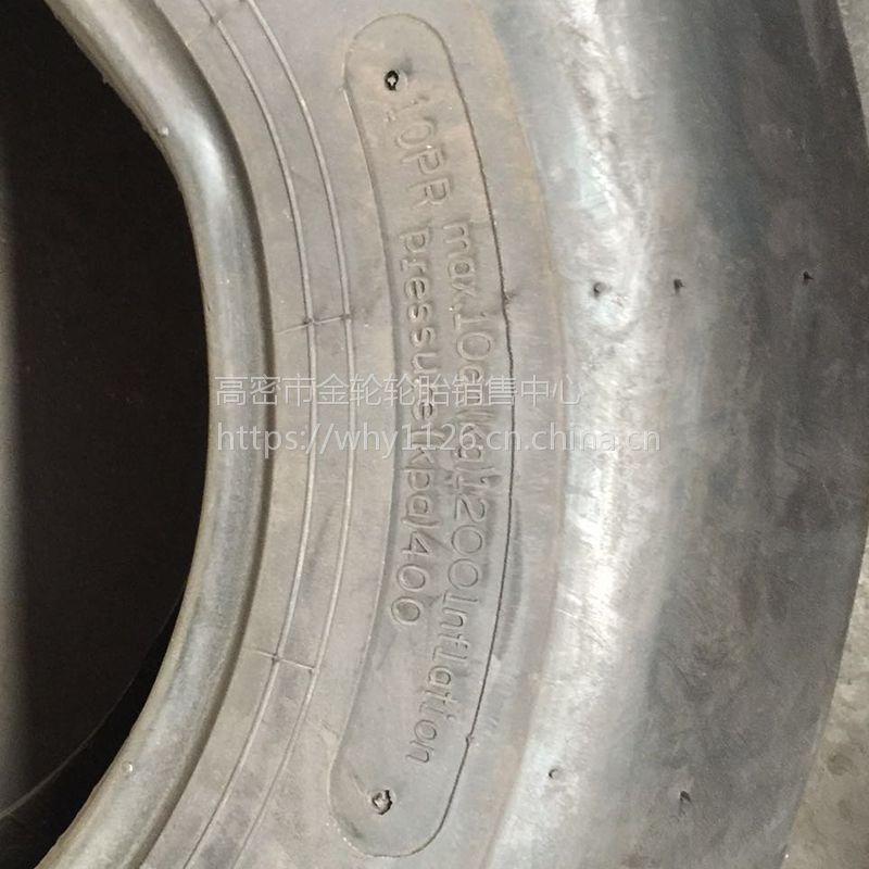 供应900-16拖拉机前轮导向花纹轮胎 农用轮胎 耐磨防滑电话15621773182