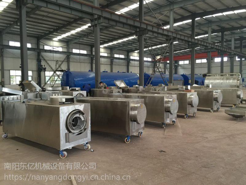 东亿恒温远红外电热连续型炒货机DYC 100热介质分离 炒青稞