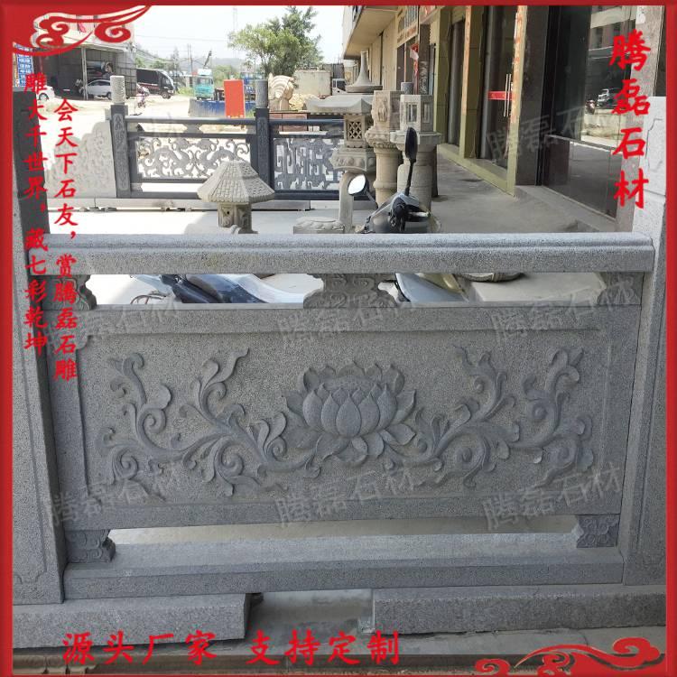石雕栏杆批发 景观石桌椅日式灯笼图片 园林水池摆饰