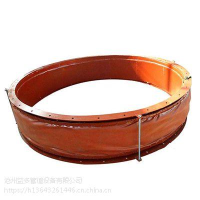 沧州益多牌多向型圆形非金属膨胀节耐高温耐腐蚀优势