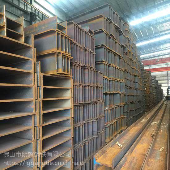 广东 h型钢q345 热轧工字钢q235d 镀锌槽钢100