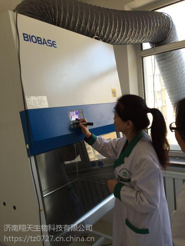 肿瘤科用生物安全柜 BSC-1100IIB2-X单人全排型价格