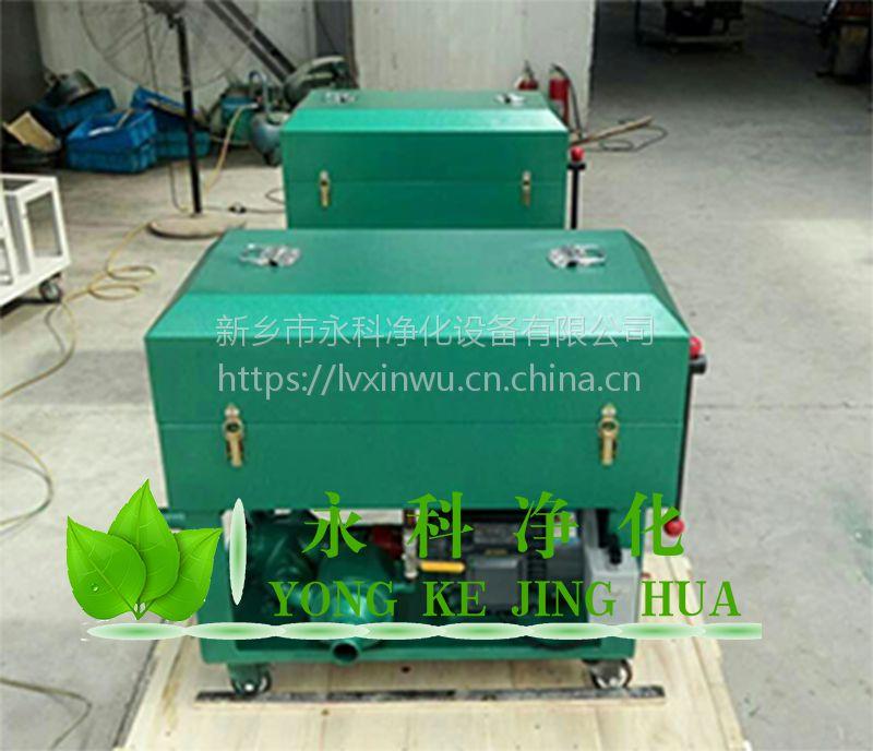 LY-150滤油机BLK-150板框压力式滤油机