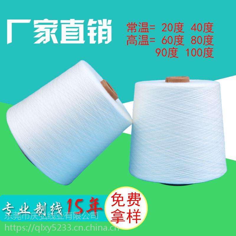 20S20度水溶线 维纶纱线 缝纫线 白色绣花水溶纱筒纱生产厂家21S