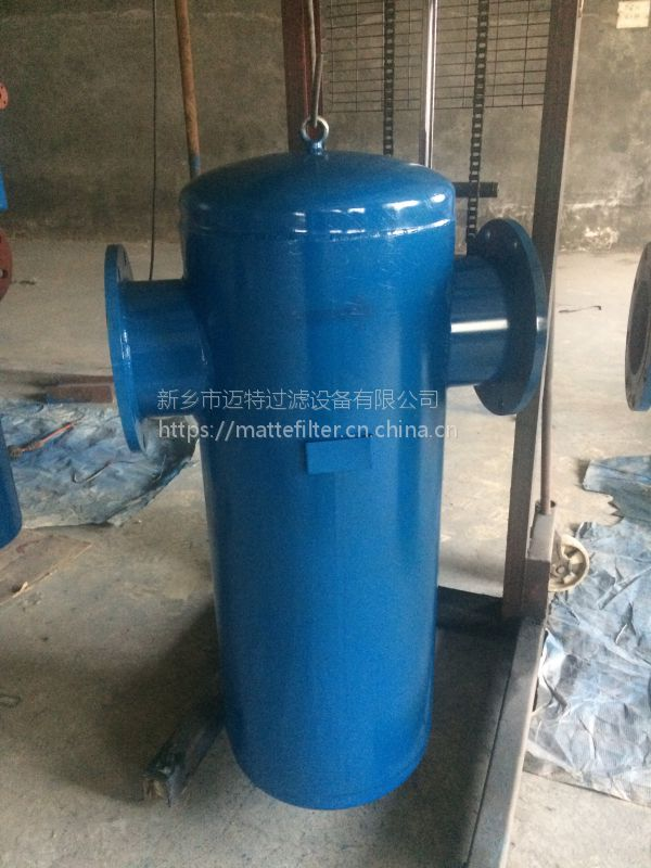 MDF-200高温蒸汽汽水分离器、管道内螺纹汽水分离器、不锈钢防腐气水分离器
