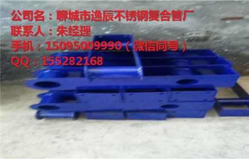 http://himg.china.cn/0/4_72_237512_500_320.jpg