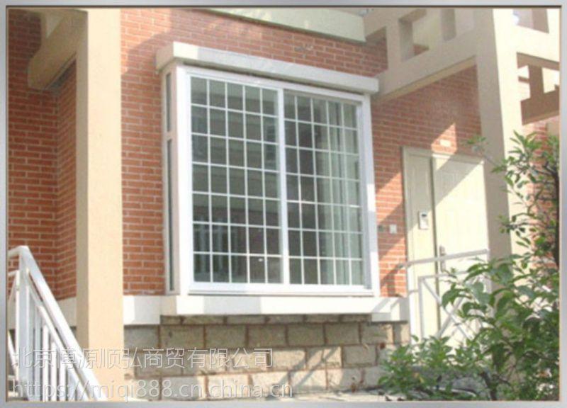 三门峡喷塑百叶窗,组装防盗窗,Q235三门峡烤漆空调护栏,拼装式空调架HC