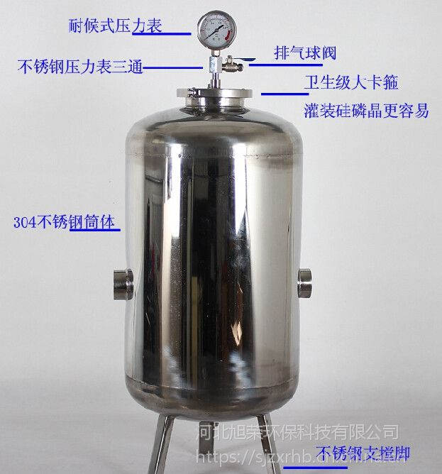 柳林国标20公斤硅磷晶罐