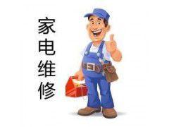 http://himg.china.cn/0/4_72_238624_240_180.jpg