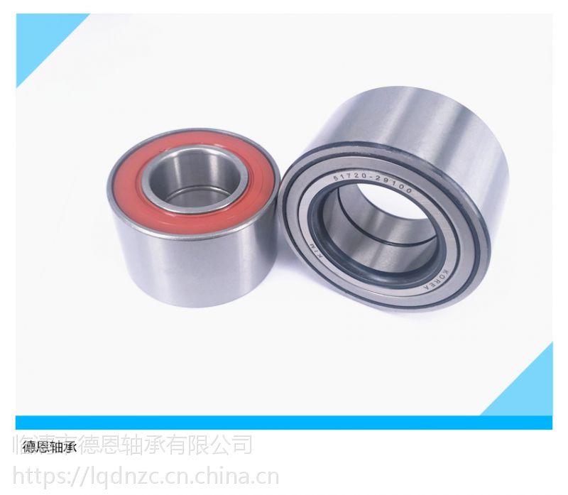 专业生产定制DAC25520043-2RS 汽车轮毂轴承 乐驰汽车轴承生产厂家