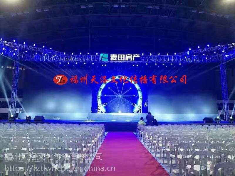 福州展会礼仪公司会议礼仪剪彩礼仪双语礼仪服务