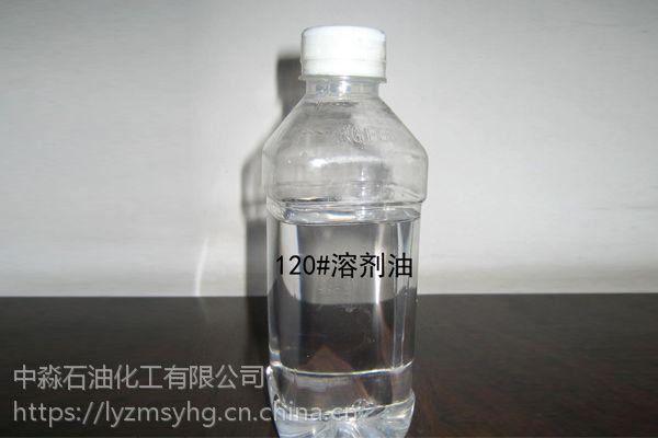 濮阳D系列溶剂油 濮阳260#溶剂油