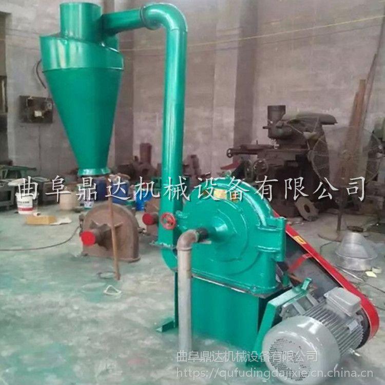 中草药加工打粉机 家用小型饲料磨粉机 大型齿盘式粉碎机价格