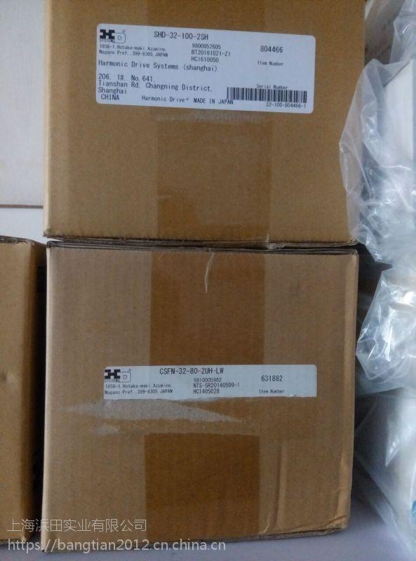 日本HD铣床工作台谐波齿轮SHF-40-160-2A-GR