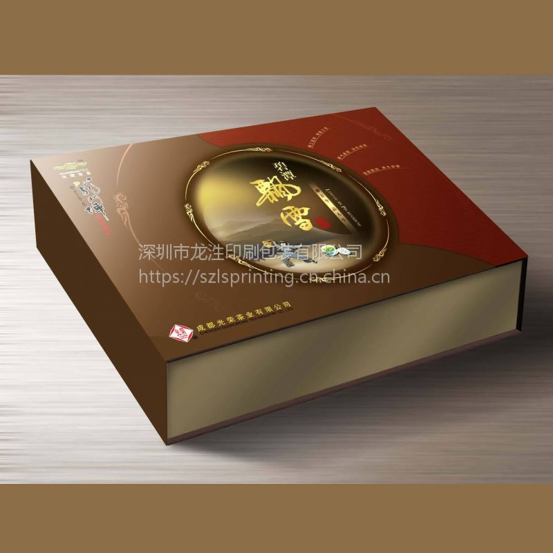 深圳高档礼品包装盒 翻盖抽屉式礼物礼品精品盒定做