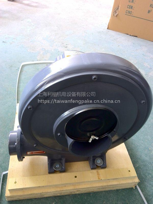 CX-100塑料成型冷却鼓风机_中压风机_风帕克透浦式风机
