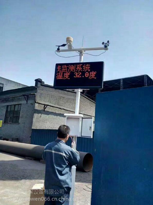宣城供应砂石厂PM2.5检测仪厂家电话