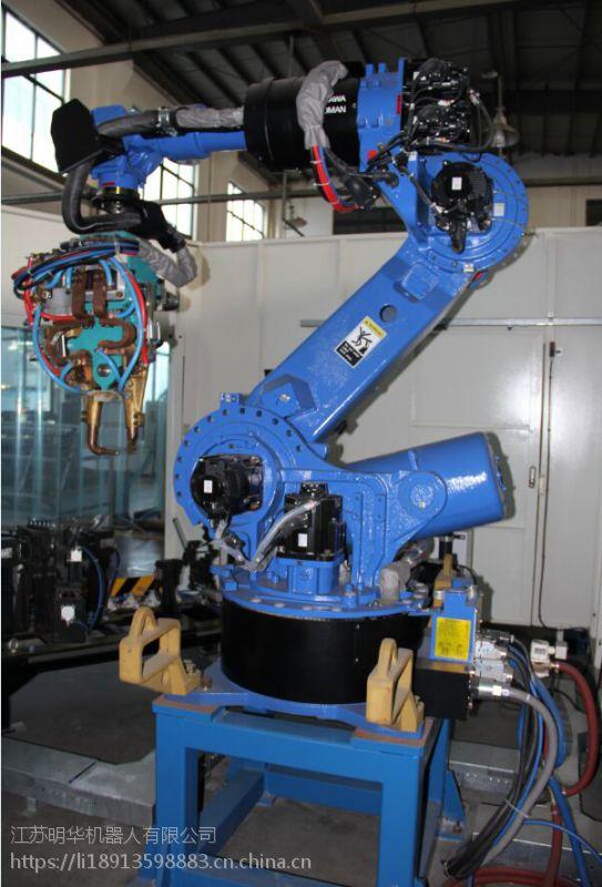 江苏明华机器人专业做喷涂机器人、焊接机器人、机器人系统集成