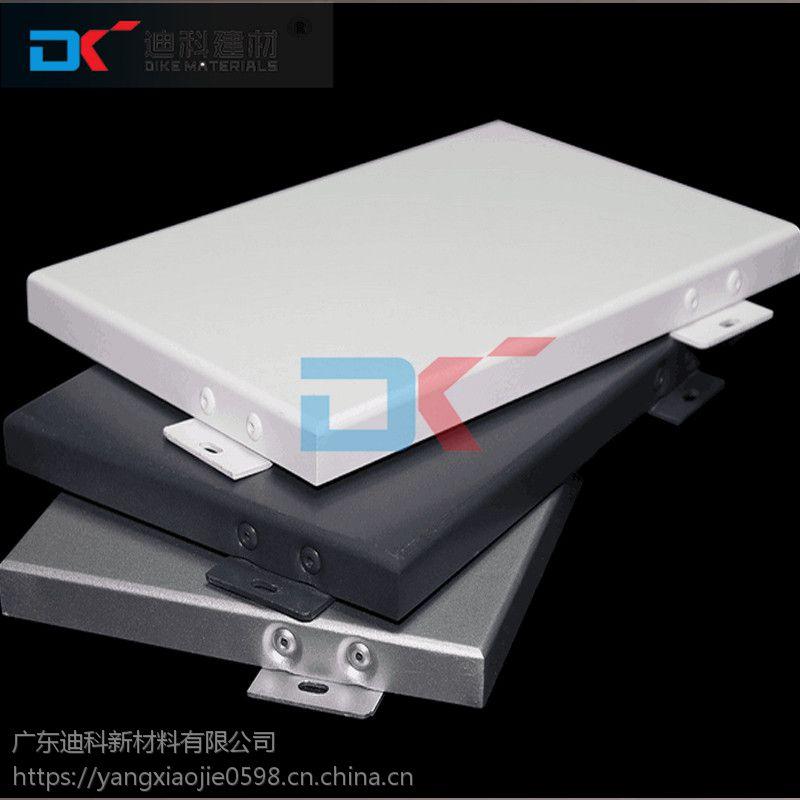 长沙商场2.5mm外墙氟碳铝单板/广东室内外装饰铝单板来图定制