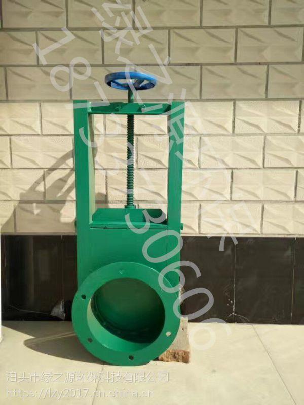 插板阀 污水处理专用阀 闸阀 密封阀