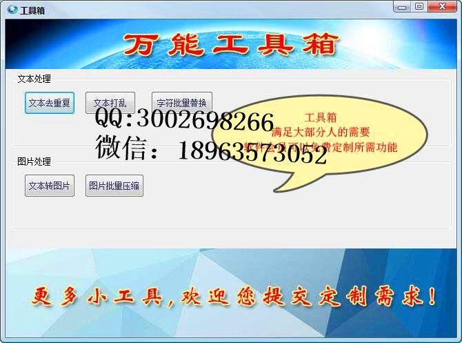 http://himg.china.cn/0/4_730_234118_670_497.jpg